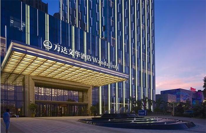 万达文华酒店加盟流程