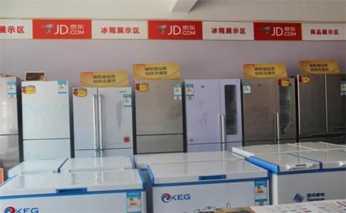 京东线下便民小超市自营实体店加盟