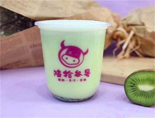 陆拾叁号酸奶