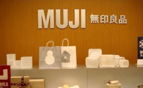 日企无印良品在中国首次推出家装服务