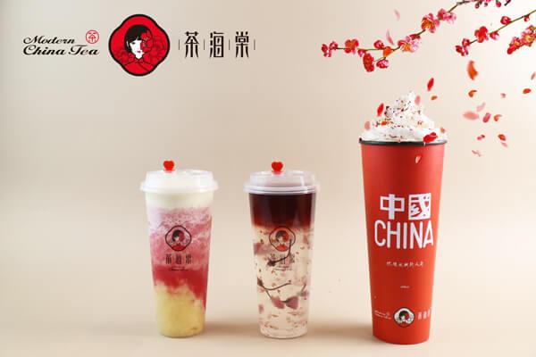 茶海棠加盟费用
