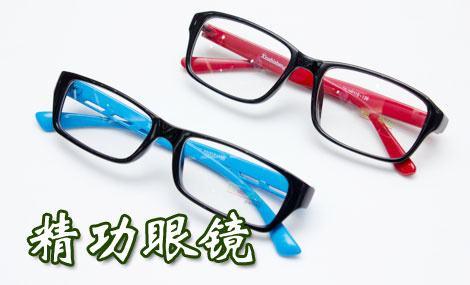 精功眼镜加盟优势