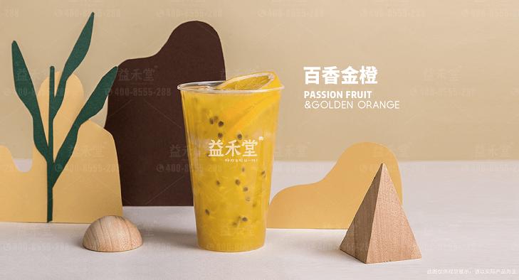 益禾堂奶茶加盟条件