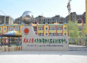 小太阳幼儿园加盟支持