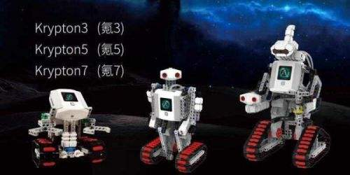 能力风暴机器人教育加盟条件