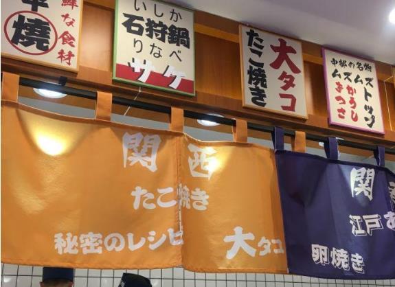 泉鲤日本料理