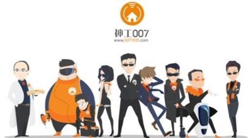 神工007师傅